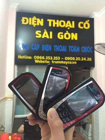 Điện Thoại Nokia 7610