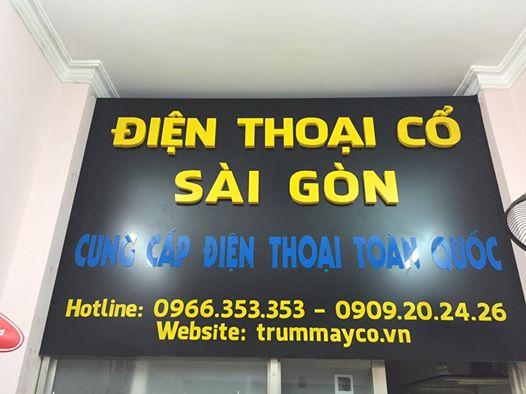 dien-thoai-co