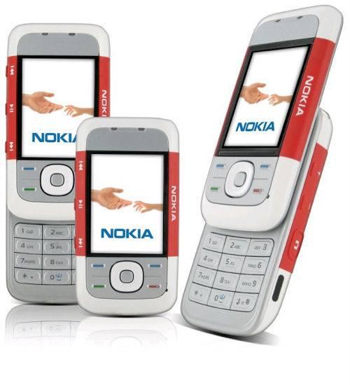 điện thoại Nokia 5300 1